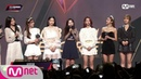 Red Carpet with OH MY GIRL│2018 MAMA in HONG KONG 181214