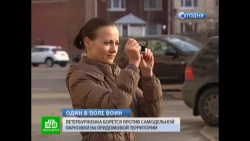 Один в поле воин - репортаж НТВ