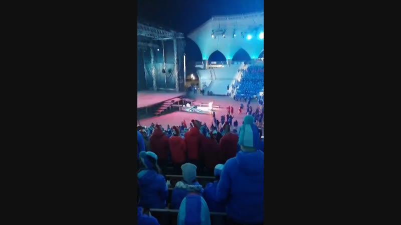 Артек арена