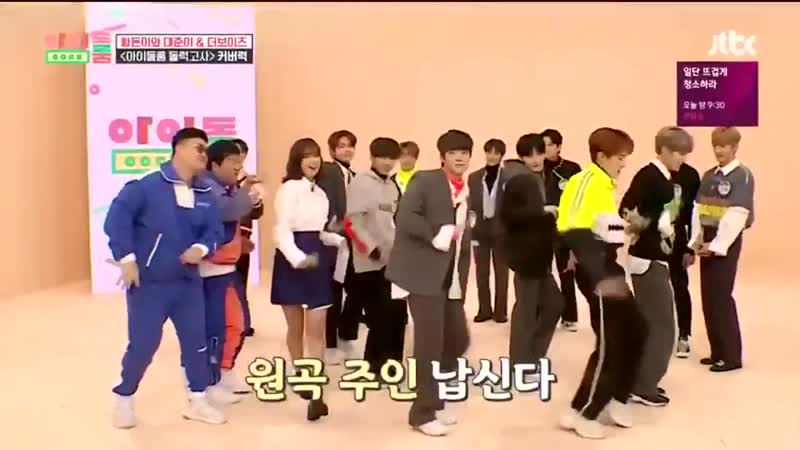 The boyz continue their streak of respecting women by ignoring doni and coni's ugly ass at