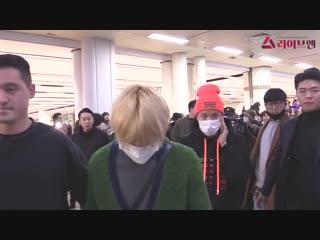 [liveen TV] 181125 BTS в международном аэропорту Гимпо, Корея