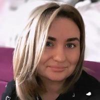 Юлия Ивкина
