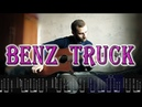 Lil Peep - Benz Truck (fingerstyle cover with tabs)