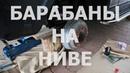 Lada 4x4 - Снимаем ТОРМОЗНОЙ БАРАБАН на НИВЕ