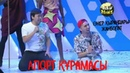 Жайдарман 2019 / Супер Лига / Апорт Алматы