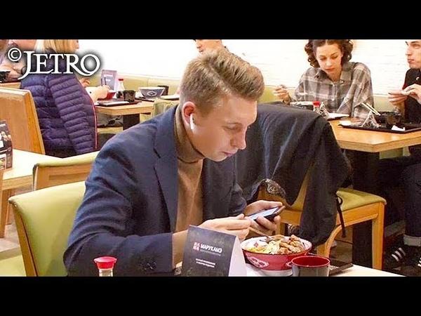 【JETRO】ロシアにもっとカジュアルな日本食を!