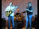 Группа Времена и Расстояния - Любите рок-н-ролл!