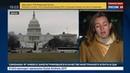 Новости на Россия 24 • RT зарегистрировался в США в качестве иностранного агента