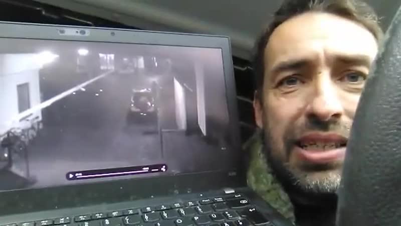 Polizei Bremen unterschlägt Videos vom eigentlichen Mordversuch