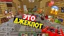 ЛУЧШИЙ ГРИФ В МАЙНКРАФТ ПЕ ВЗРЫВАЮ СЕРВЕР В Minecraft PE 1 11 4 1 1 7 1 12 0 13