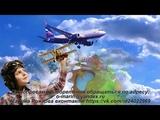 Танец с бумажными самолетами ДЕМО
