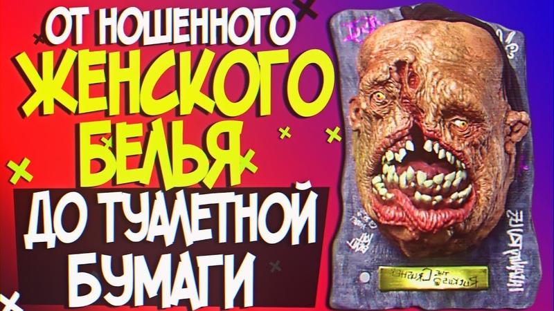 БЕЗУМНЫЕ КОЛЛЕКЦИОННЫЕ ИЗДАНИЯ ИГР.топ 10 коллекционок