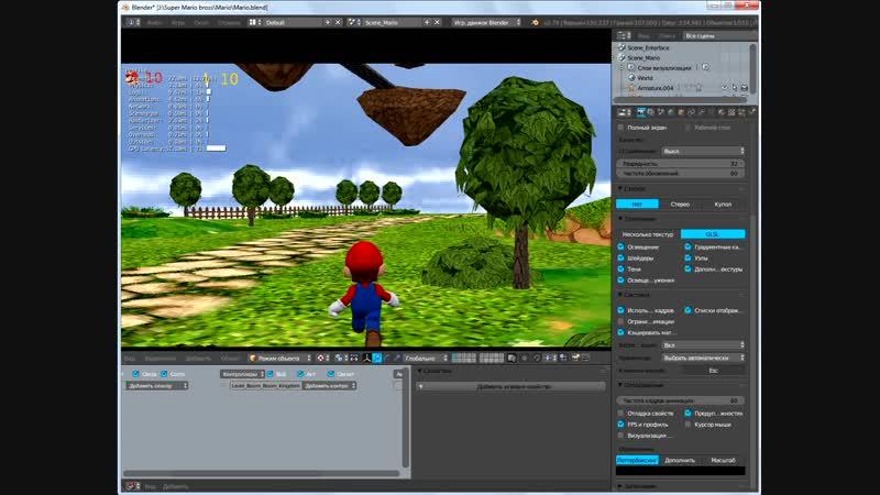 Mario 3D Blender Game Engine Test