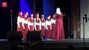 Родная песенка - Детский клиросный хор Богородице Владимирского храма