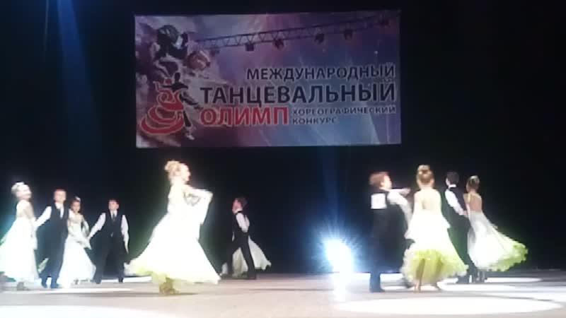 Венский вальс - 8.12.18г