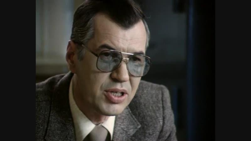 Профессия следователь, криминал, детектив, СССР, 1982 (4,5 серии из 5)