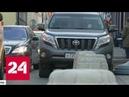 В Москве предлагают вдвое повысить тарифы на парковку в центре Россия 24