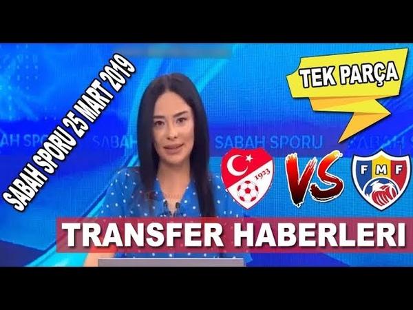 Sabah Sporu 25 Mart 2019 TEK PARÇA Galatasaray Fenerbahçe Beşiktaş Yorumları