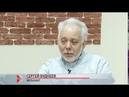 Сергей Будкеев — об органной музыке и нюансах этого инструмента