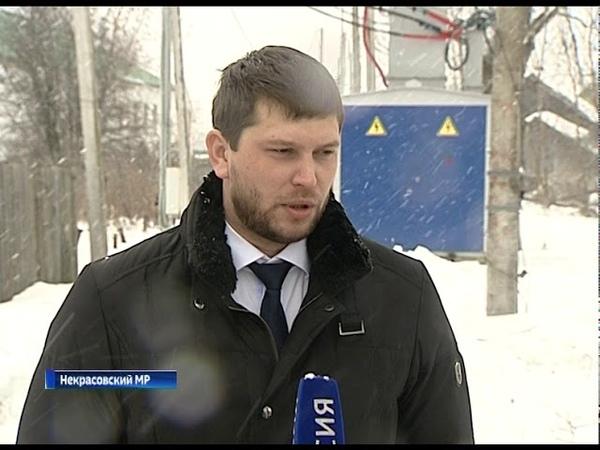 Ярославские энергетики рассказали о перспективах развития