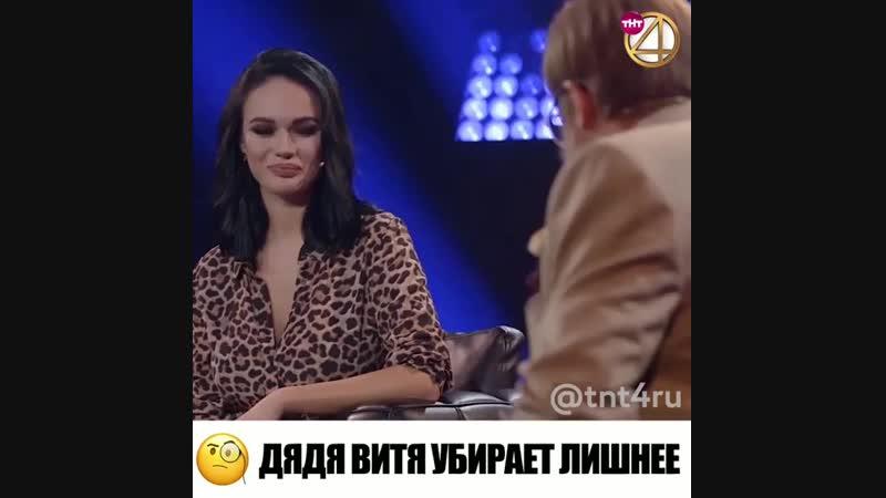 Деньги или позор с Яной Кошкиной