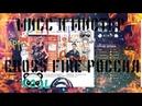CrossFire МИСС И МИСТЕР CROSS FIRE РОССИЯ 2017/ИТОГИ КОНКУРСА «МИСС И МИСТЕР CROSS FIRE»!