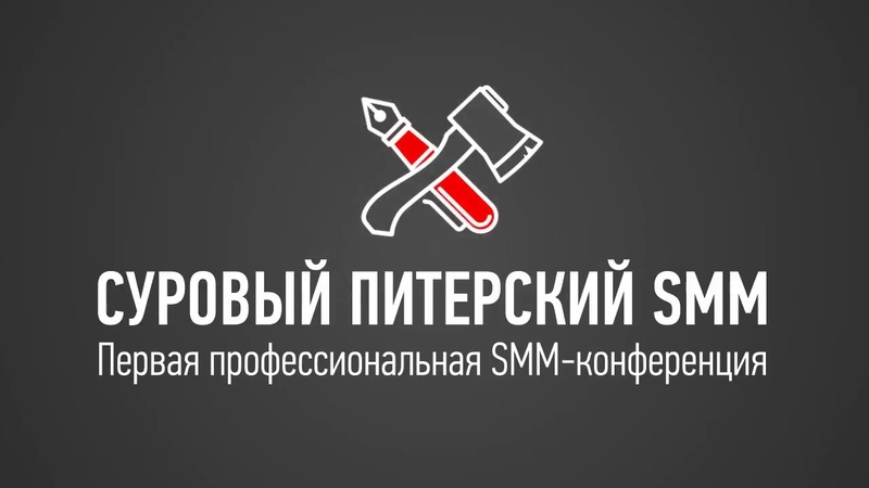 Дмитрий Румянцев - Facebook Как продвигать бизнес и повышать продажи с помощью личного профиля