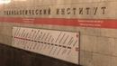 Дитя подземки Работники метрополитена приняли роды на станции метро в Петербурге ФАН ТВ