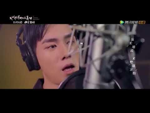 A Love So Beautiful Hu Yi Tian Sings Credits Song Is this a Dream? [Eng Sub] 致我們單純的小美好 推廣曲