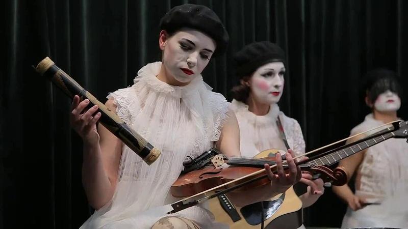 Dakh Daughters - Японське кіно
