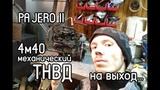 PAJERO 2 - как снять механический ТНВД с 4м40