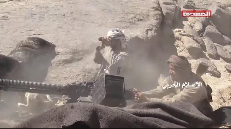 Хуситы отбивают атаку хадистов в районе Сабрин, Джауф.