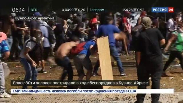 Новости на Россия 24 • В столице Аргентины продолжаются беспорядки вызванные грядущей пенсионной реформой