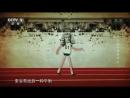 Мой тренер - Ньютон ''Во дэ НюДунь ЦзяоЛянь'' (02). Ускорение, или Скорость - вперёд ''ЦзиСу ЦяньЦзинь''! Спорт на благо мира ''