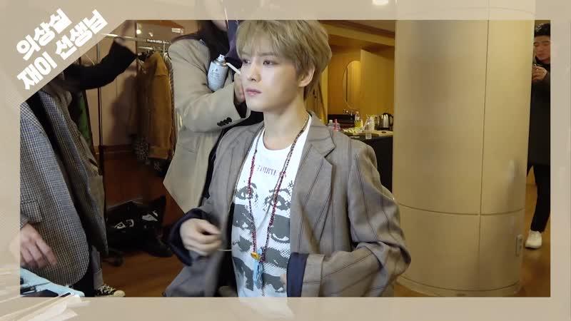 [TRIPLE_J] EP.4 제이파티(J-Party) 속 🎂 재중이 알고 싶다 ❗ㅣ김재중(KimJaeJoong)_Full-HD
