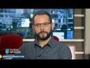 Украина:Страна невыученных уроков. Влад Мулык(Киев) в эфире