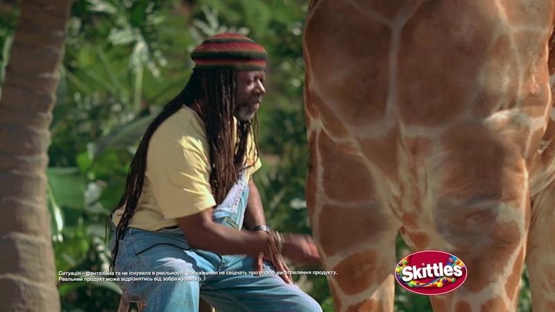 Skittles giraffe