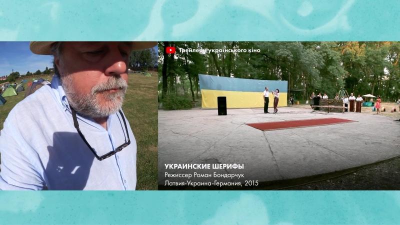 Реальное Кино с Виталием Манским Диксиленд