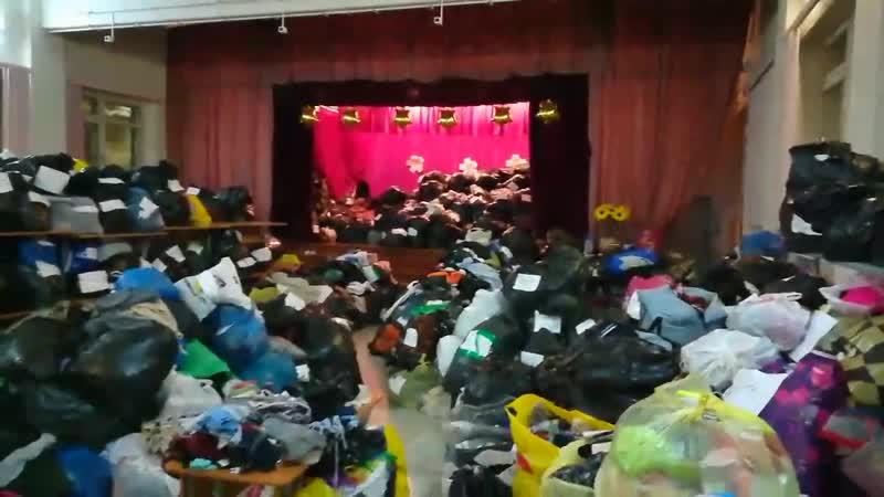 Вечерний Магнитогорск полный актовый зал вещей для пострадавших