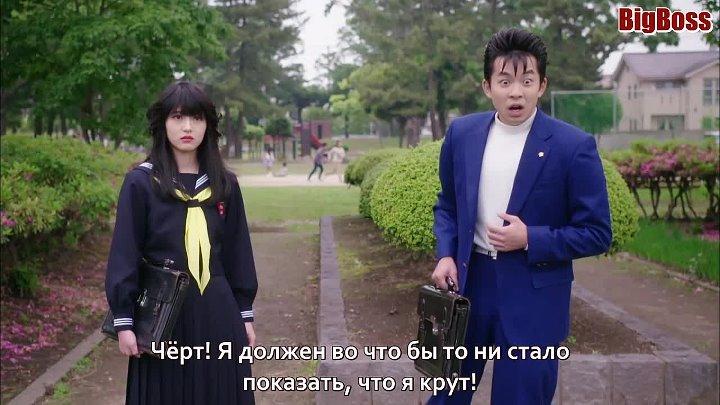 Сегодня и начну! (Kyou kara Ore wa) - 04/10 (рус.саб)