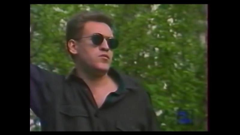 ЦОЙ МУЗ ОБОЗ 1992г Первый Канал