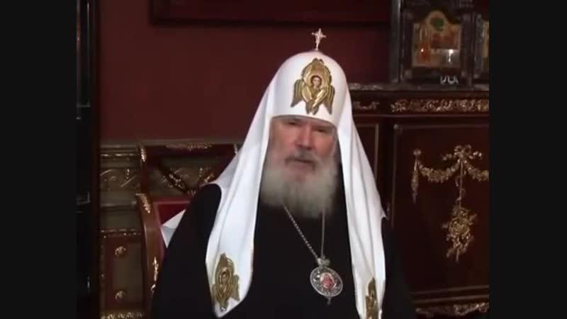 Святитель Лука. Слово Патриарха Алексея II