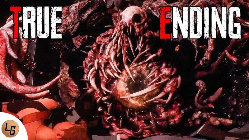 Истинная Концовка - Resident Evil 2 Remake/Claire B – Финальная Часть