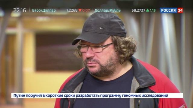 Новости на Россия 24 • Минус один: оппозиционные муниципальные депутаты несут потери