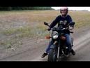 Лена первый раз на мотоцикле