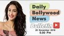 Latest Hindi Entertainment News From Bollywood   Sonam Kapoor   20 November 2018   5:00 PM