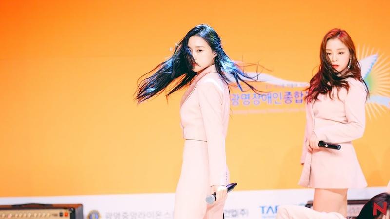 190413 티브로드 🎥 Dreamcatcher(드림캐쳐) You and I - SiYeon(시연) @광명