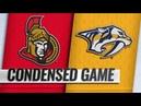 Ottawa Senators vs Nashville Predators | Dec.11, 2018 | Game Highlights | NHL 2018/19 | Обзор матча