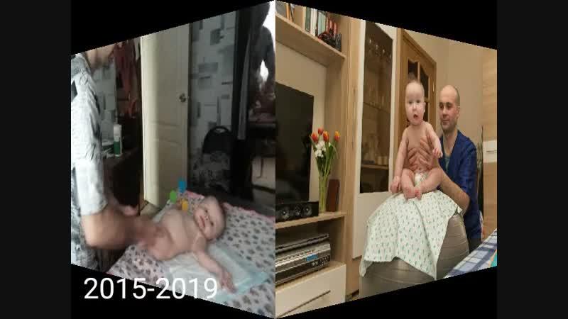 Детский массажгимнастика Спб и ЛО Отчет 2014-2019 часть 1