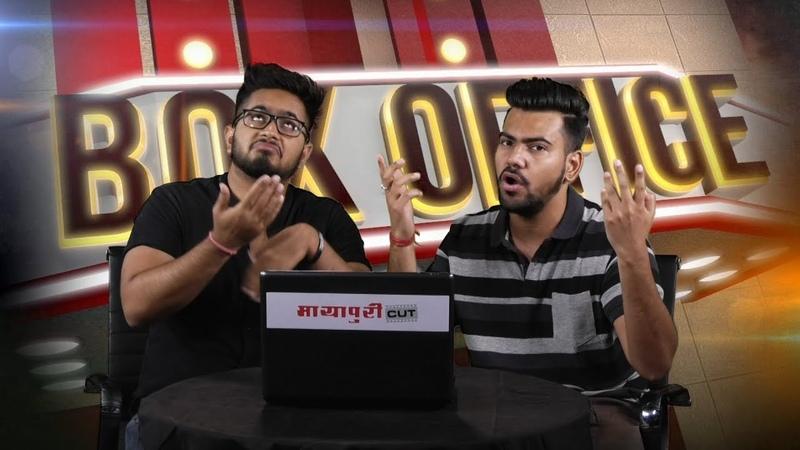Bollywood Movie Box Office Collection | Roast Video | Latest Bollywood Movie